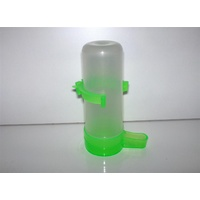 Waterer for Bird Cage - Small (110ml)